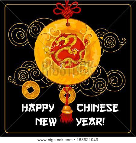 Chinese New Year dragon festive poster. Chinese lucky coin with dancing dragon and red knot ornament. Chinese New Year greeting card, Spring Festival theme design