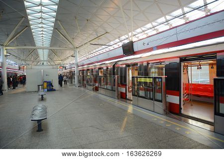 NANJING, CHINA - OCT. 19, 2015: Nanjing Metro system Line 2 at Terminal Jingtianlu Station with Screen Door. The Metro is serving the city of Nanjing, Jiangsu, China.