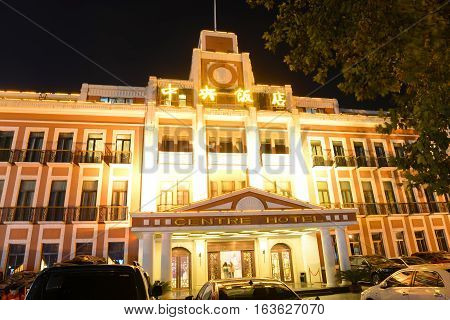 NANJING, CHINA - NOV. 1, 2015: Centre Hotel at No.237 Zhongshan East Road Zhongshan Dong Lu at night in Nanjing, Jiangsu, China. Centre Hotel is a historic building built in 1920s with art deco style.