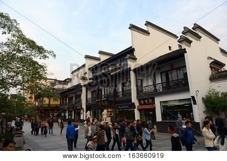 NANJING, CHINA - OCT. 30, 2015: Confucius Temple on the bank of Qinhuai River, Nanjing, Jiangsu Province, China. Nanjing Confucius Temple Fuzi Miao go back to AD 1034.