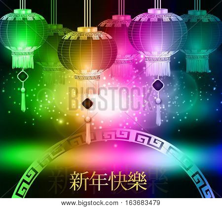 Translation for Chinese characters Happy Chinese New Red Chinese traditional paper lantern. Isolated on abstract rainbow background. vector New year