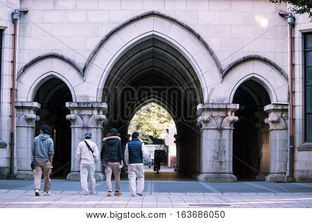 Path Way At Arch Doors In Tokyo University, Japan