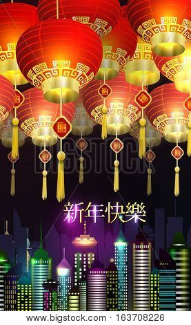 Translation for Chinese characters Happy Chinese New Vector With Chinese red paper lights and night city Vancouver Canada