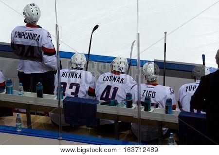 Slovan Team Bench
