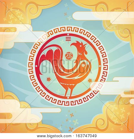 Chinese New year 2017 greeting card Hieroglyph translation Rooster