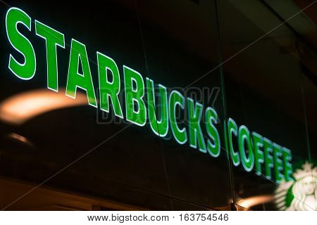 Dublin, Ireland - 30 Dec 2016: Starbucks logo in Omni shopping centre, Dublin