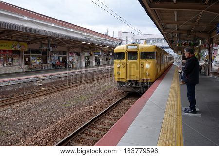 The Hiroshima Train Station
