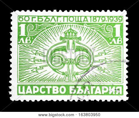 BULGARIA - CIRCA 1939 : Cancelled postage stamp printed by Bulgaria, that shows Symbol of post.
