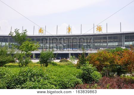 Nanjing Railway Station is a major station located in the northern part of Nanjing urban core near Xuanwu Lake in Nanjing, Jiangsu Province, China.