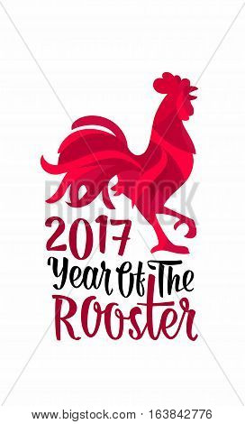 Red fiery rooster. Symbol Chinese 2017 new year. Vector color drawn flat illustration for poster and greeting card. Isolated on white background