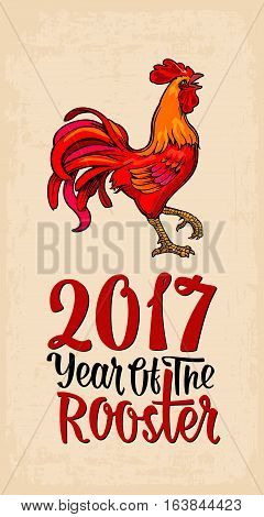 Red fiery rooster. Symbol Chinese 2017 new year. Vector color drawn flat illustration for poster and greeting card. Isolated on beige background
