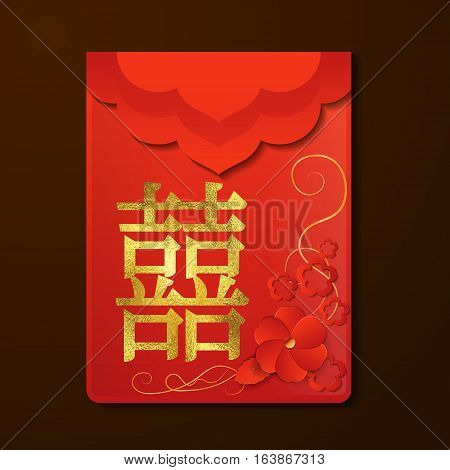 Red Envelope The Chinese word on the envelope means Double Happiness Vector