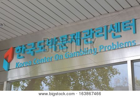 SEOUL SOUTH KOREA - OCTOBER 21, 2016: Korea Center on Gambling Problems. Korea Center on Gambling Problems provide support for people with gambling addictions.