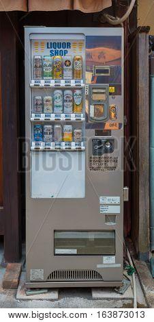 Beer Vending Machines Of Various Company In Kyoto, Japan