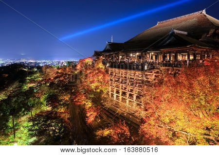 Kiyomizu dera temple in autumn season Kyoto Japan