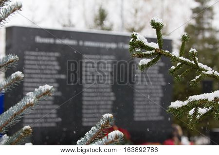 Kazan, Russia, 17 november 2016, monument for relatives of the victims crashed in the plane crash in international Airport at 2013, telephoto