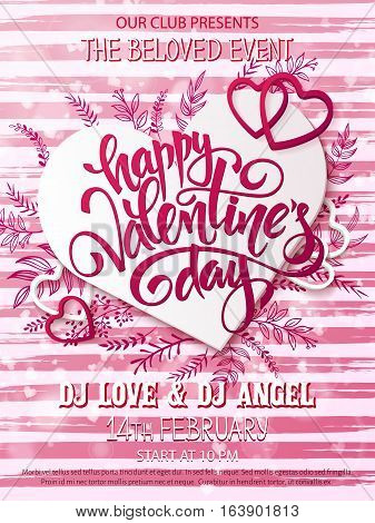 Vector happy valentines day party poster with lettering, paper heart shape, hearts on watercolor stripped background.