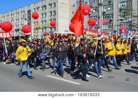 People with balloons participate in demonstration in honor of a Victory Day on May 9 2016. Tyumen Russia
