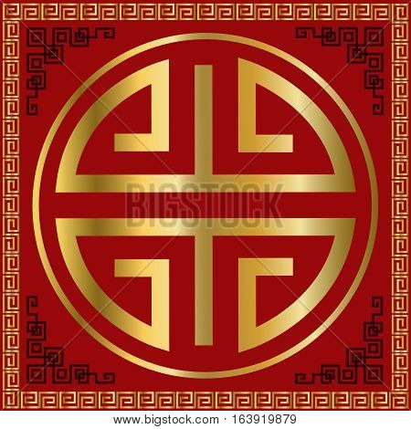Chinese word for prosperity on red background