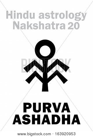 Astrology Alphabet: Hindu nakshatra PURVA ASHADHA (Lunar station No.20). Hieroglyphics character sign (single symbol).