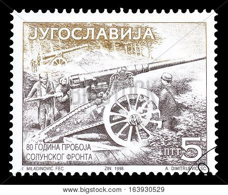 YUGOSLAVIA- CIRCA 1998 : Cancelled postage stamp printed by Yugoslavia, that shows Soldiers.