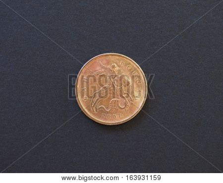 10 Russian Rubles Kopecks Coin