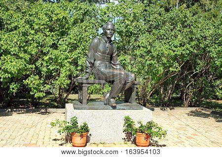 TARKHANI RUSSIA - AUGUST 28 2016: Monument to poet Mikhail. Lermontov in the State Lermontov Museum-Reserve Tarkhany