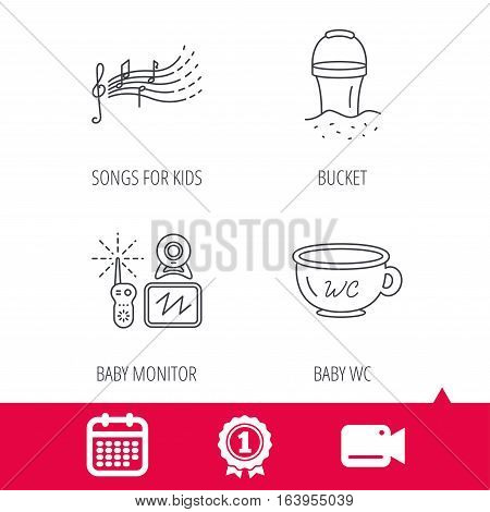 Achievement and video cam signs. Baby wc, video monitoring and songs for kids icons. Beach bucket linear sign. Calendar icon. Vector