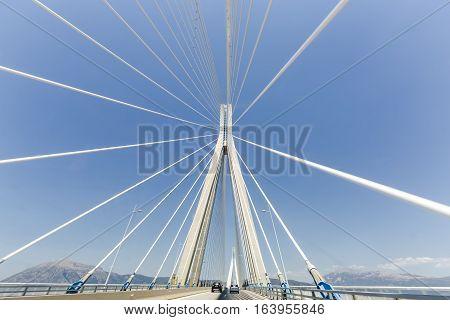 Road To Suspension Bridge