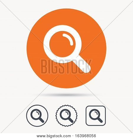 Magnifier icon. Search magnifying glass symbol. Orange circle button with web icon. Star and square design. Vector