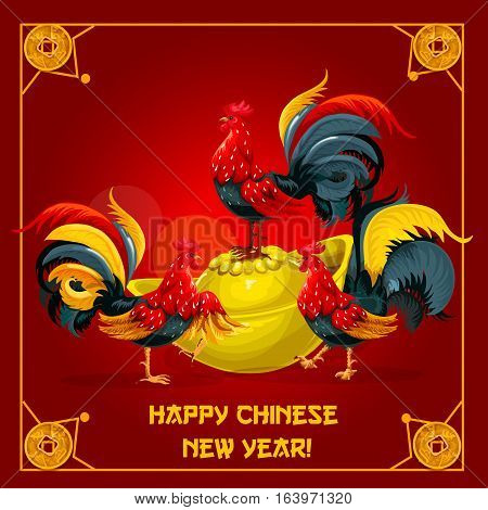 Chinese New Year rooster and gold ingot poster. Zodiac red cock and boat shaped gold bar as symbol of wealth and prosperity. Spring Festival and Chinese New Year greeting card design