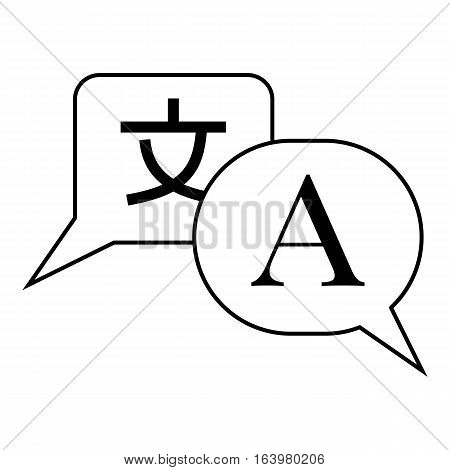 Bubble speech from english to japanese icon. Outline illustration of bubble speech from english to japanese vector icon for web