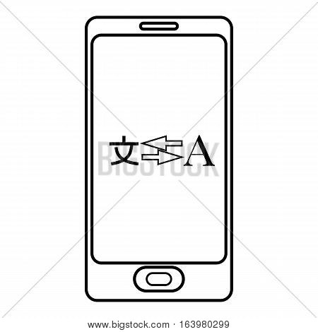 Translation from japanese to english on phone icon. Outline illustration of translation from japanese to english on phone vector icon for web