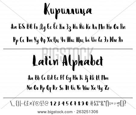 Latin Bb X