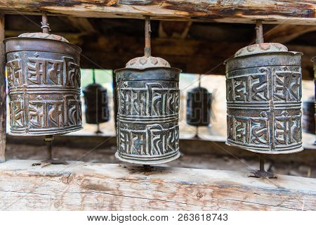 Prayer Wheels In The Ancient Tibetan Nar Village, Annapurna Conservation Area, Nepal