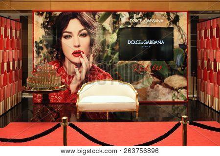 Presentable Beauty Corner Dolce & Gabbana. Moscow. Russia. Tsum. 12.03.2014