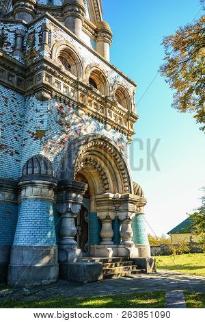 Assumption (uspenskyi) Cathedral Of Bila Krynytsia Old Believer, Ukraine. Religious Buildings Orthod
