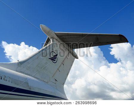Minsk - Il-76 Aircraft