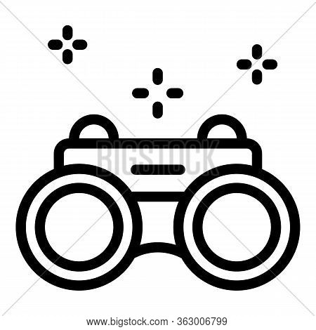 Binocular Glasses Icon. Outline Binocular Glasses Vector Icon For Web Design Isolated On White Backg