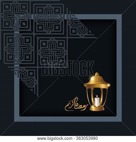 Ramadan. Ramadan Kareem. Arabic Ornament And Lantern On Balck Background. Design Creative Concept Of
