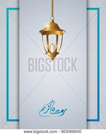Ramadan. Ramadan Kareem. Ramadan Kareem Vector Illustration. Ramadan Background. Ramadan Vector. Ram
