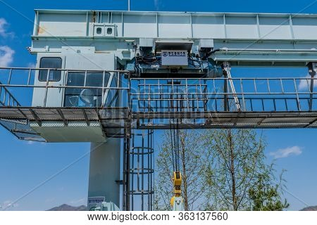 Jinan, South Korea; April 21, 2020: Low Angle View Of Spillway Hoist Gate Control Room At Yongdam Da