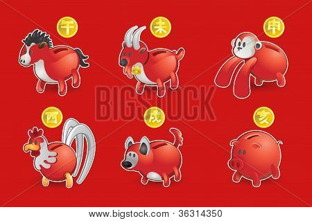 Illustration of Piggy Bank Chinese Zodiac Icon Set: Horse, Goat, Monkey, Rooster, Dog, Pig poster