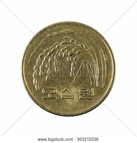 50 South Korean Won Coin (2005) Obverse Isolated On White Background