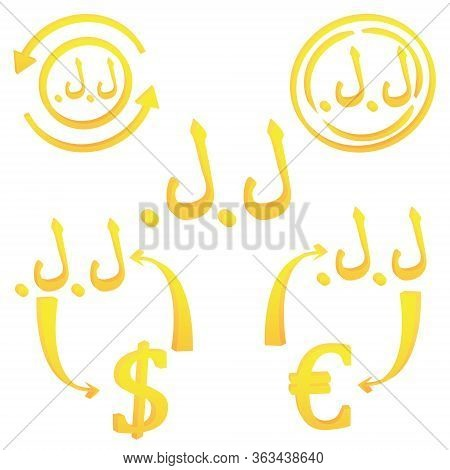 3d Lebanese Pound Currency Symbol Of Lebanon. Icon Vector Illustration On A White Background