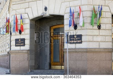 Minsk, Belarus - April 27, 2020: Flags At The Entrance To The Executive Committee Of The Commonwealt