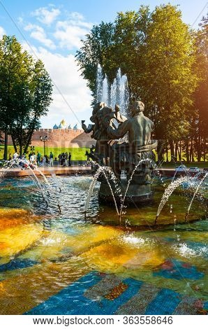 Veliky Novgorod, Russia - August 17, 2019. Fountain With Stone Sculptures Of Sadko And Princess Volk
