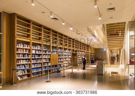 Athens, Greece - December 15, 2019: Interiors Of The New Building Of National Library Of Greece In S