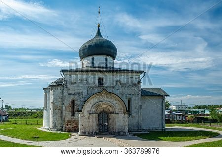 Golden Ring Of Russia. In The Territory Of St. Georges Cathedral In Yuryev-polsky