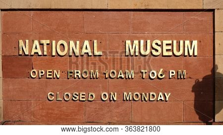 New Delhi / India - September 26, 2019: Information Board Of The National Museum Of India In New Del